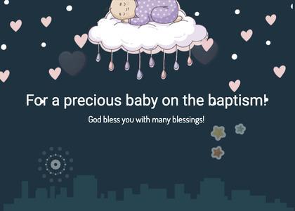 baptism card 219 cream food