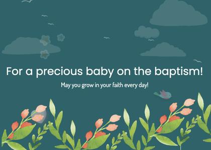 baptism card 248 text temptag