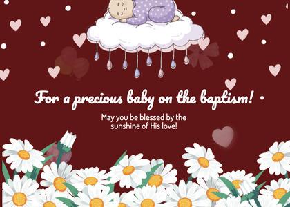baptism card 254 poster advertisement