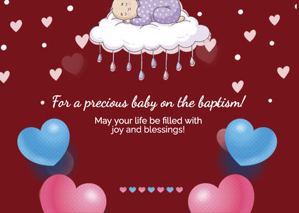 baptism card 259 greeting card envelope