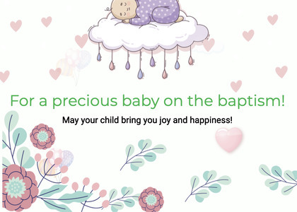 baptism card 39 graphics art