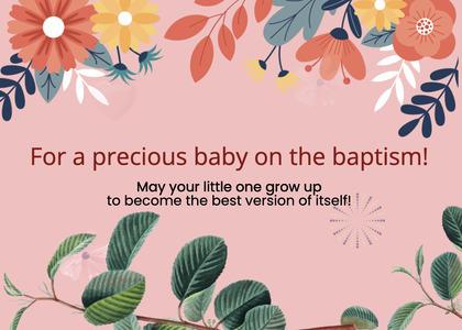 baptism card 94 graphics art