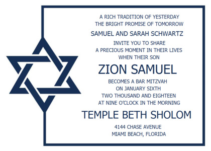 barmitzvah card 10 text paper