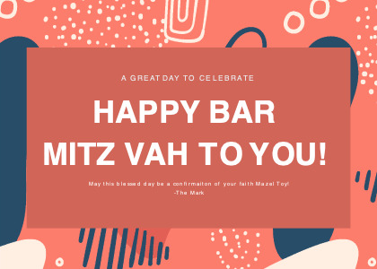 barmitzvah card 2 poster advertisement