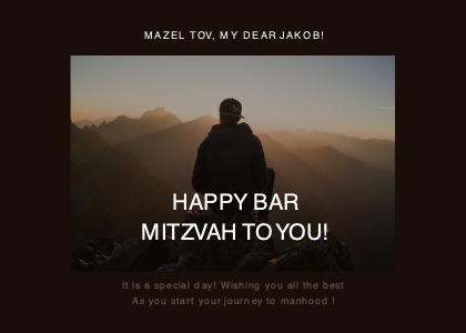 barmitzvah card 4 person advertisement