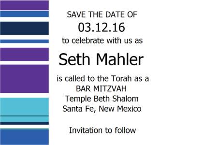 barmitzvah card 8 text flyer