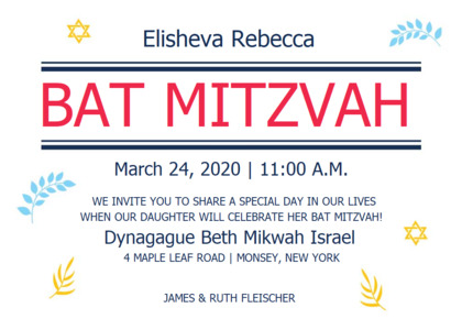 barmitzvah card 9 text label