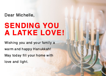 hanukkah card 1 candle lamp