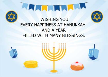 hanukkah card 12 advertisement flyer
