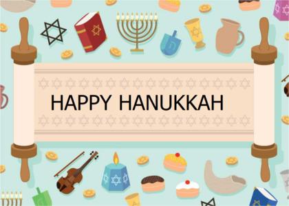 hanukkah card 9 leisureactivities text