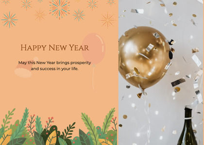 newyear card 126 paper poster