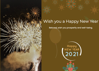 newyear card 97 nature poster