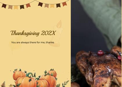 thanksgiving card 187 plant food