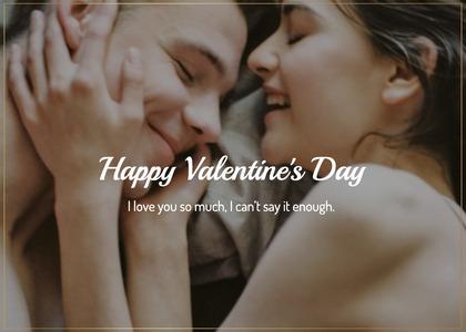 valentine card 208 person human
