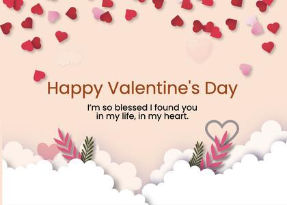 valentine card 232 petal plant