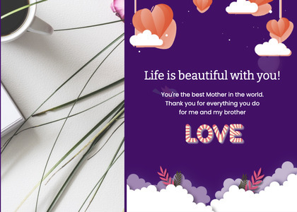 valentine card 292 advertisement poster