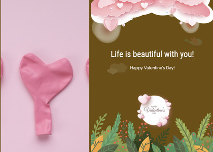 valentine card 322 poster advertisement