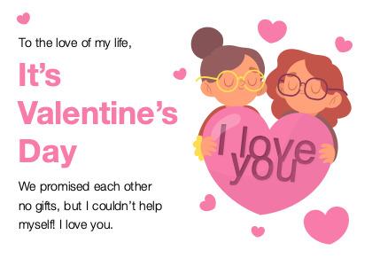 valentine card 5 paper advertisement