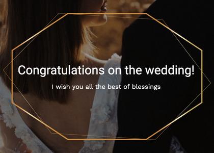 wedding card 101 arrow symbol