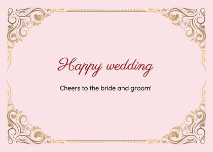 wedding card 194 text floraldesign