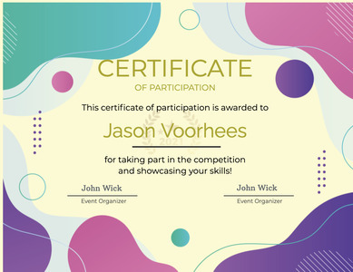 certificate 71 text diploma